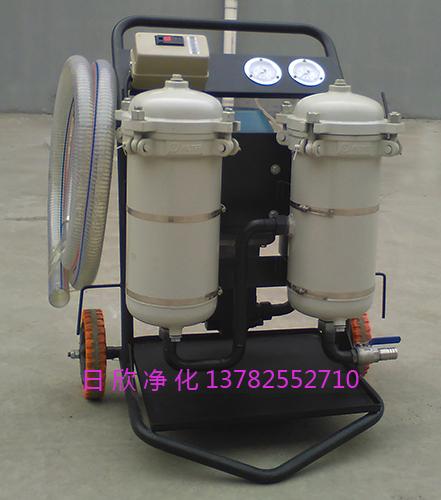 小型过滤机耐用净化设备LYC-B25工业齿轮油