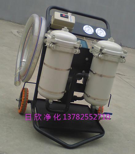 耐用小型滤油车抗磨液压油过滤LYC-B40