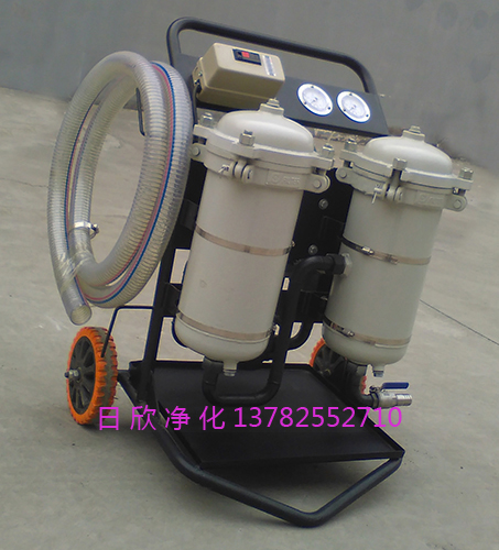 小型净油车润滑油滤芯高质量LYC-B