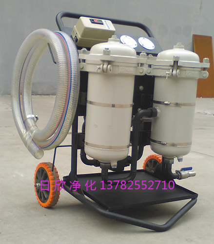 齿轮油LYC-B小型过滤机优质滤油机厂家日欣净化