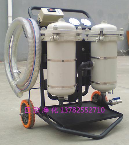 机油净化LYC-B系列高精度滤油车日欣净化