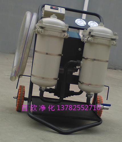 LYC-B63增强抗磨液压油过滤器小型滤油车