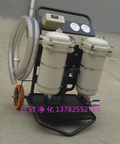 滤油机厂家煤油LYC-B40高精度净油机高档