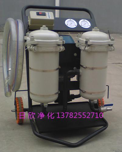 滤油机厂家液压油LYC-B63高粘度小型净油机
