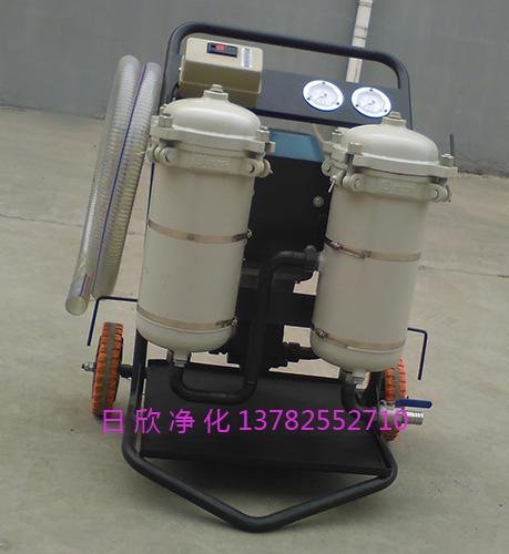 柴油LYC-B32优质过滤器高精度净油车