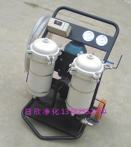 增强滤油机厂家润滑油LYC-B150小型净油车滤油机厂家