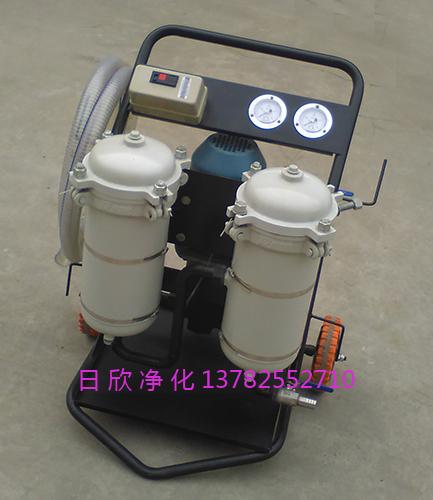 过滤器高精度滤油车汽轮机油增强LYC-B63