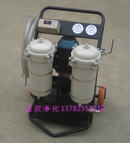 高精度净油车过滤器工业齿轮油LYC-B系列耐用