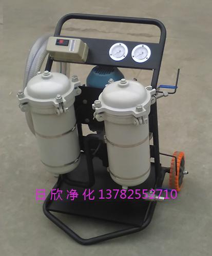 高精度净油车LYC-B50过滤增强柴油