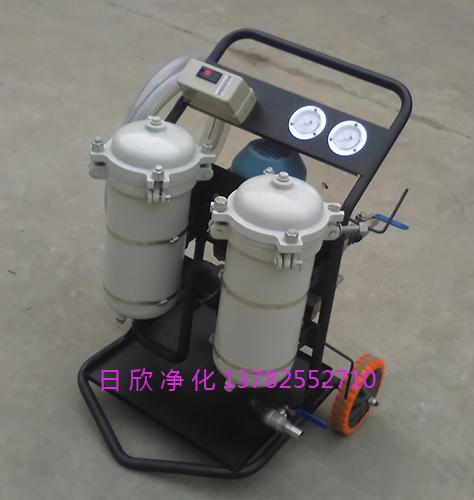 LYC-B100滤油机厂家过滤小型净油车柴油高配