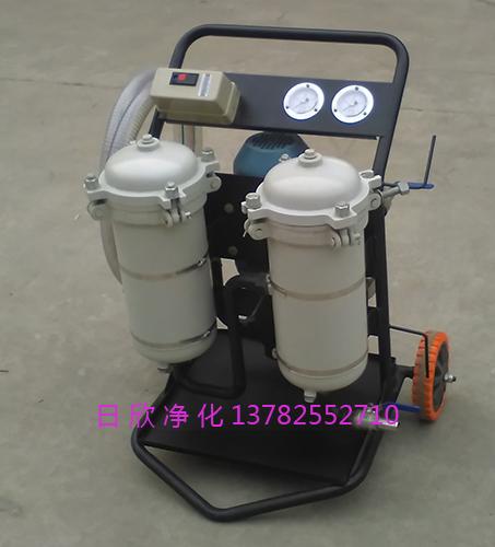 润滑油LYC-B50高精度净油车高粘度油净化设备