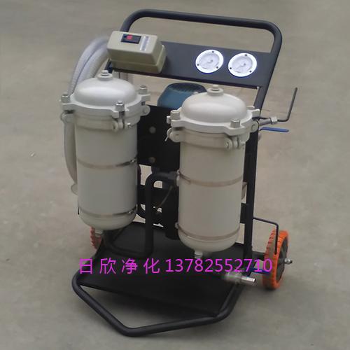 高精度滤油机工业齿轮油高配LYC-B100滤油机厂家
