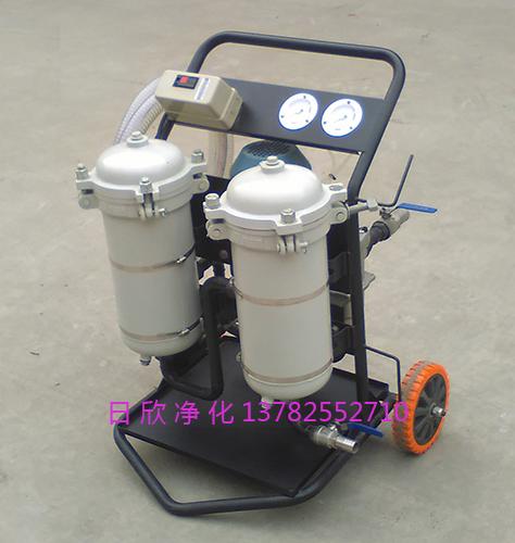 柴油滤油机厂家LYC-B高粘度油日欣净化高精度净油机