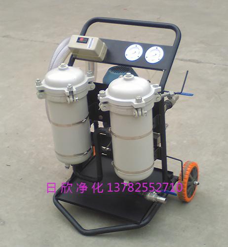 LYC-B63高级小型滤油车滤油机厂家齿轮油日欣净化