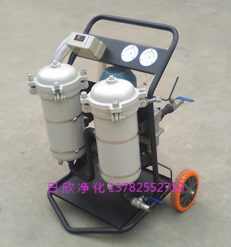 高精度净油车高粘油日欣净化润滑油LYC-B100