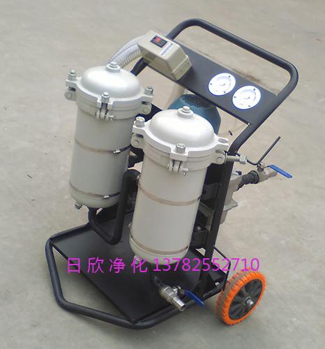 LYC-B系列高精度净油机滤油机厂家滤芯不锈钢柴油