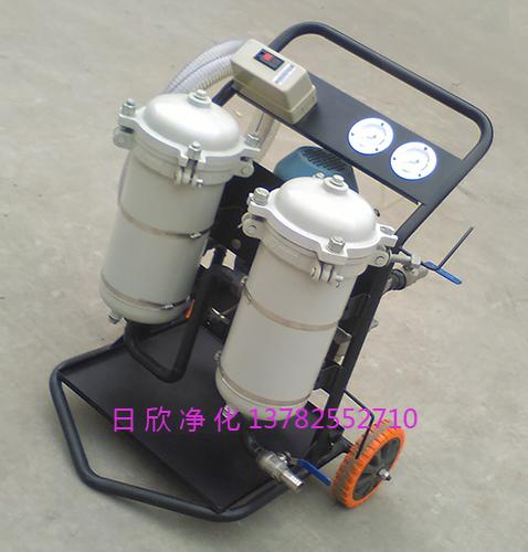 滤油机厂家煤油LYC-B增强小型滤油车滤油机厂家