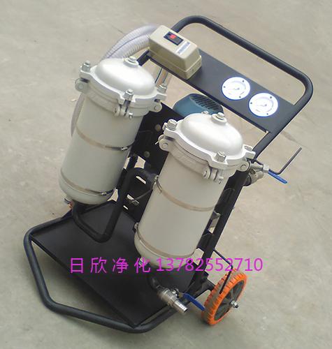 滤油机厂家滤芯高质量润滑油高精度净油车LYC-B50