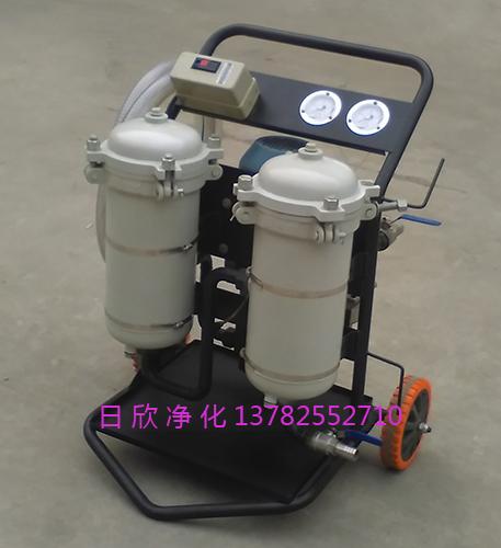 工业齿轮油高精度净油机高质量LYC-B100过滤