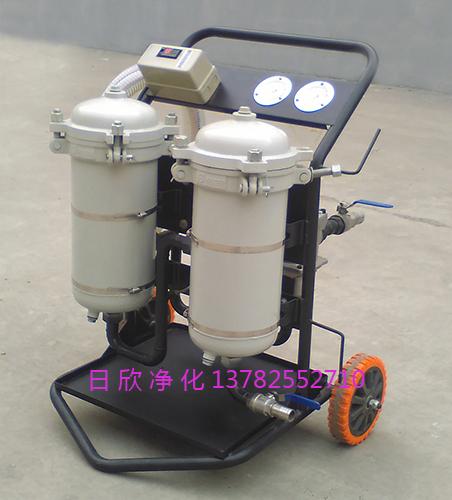 LYC-B32高粘油小型净油车滤油机厂家齿轮油
