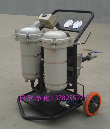 不锈钢移动净油车LYC-B滤芯厂家润滑油