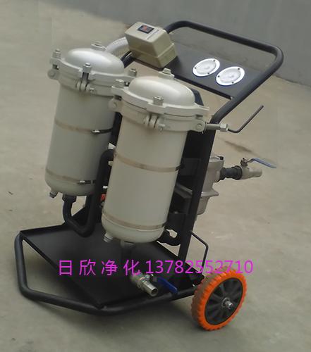 高精度滤油机实用LYC-B系列煤油日欣净化