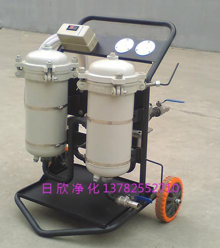 日欣净化LYC-B150小型滤油车滤油机厂家液压油耐用