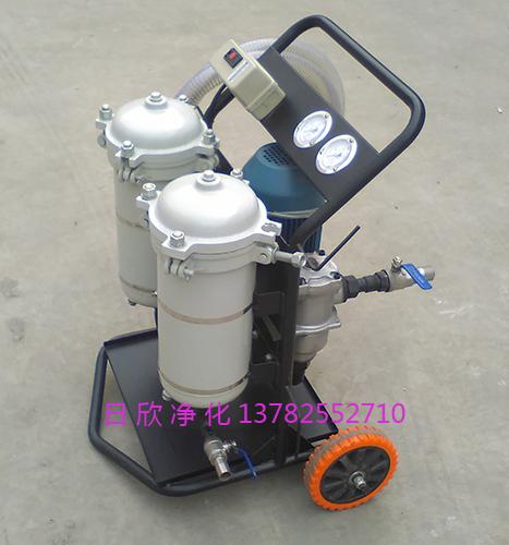 滤芯高档机油LYC-B高精度滤油机