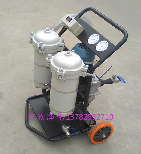 净化设备高品质高精度净油车机油LYC-B63