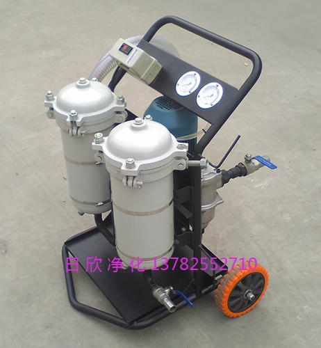 齿轮油LYC-B小型净油车日欣净化耐用