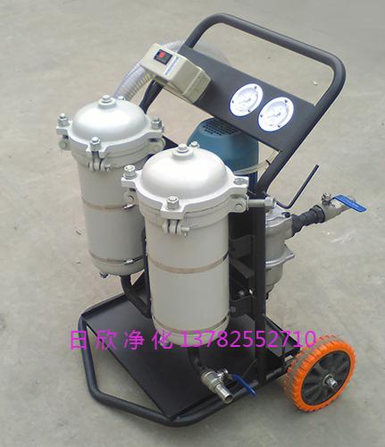 高精度净油车高配抗磨液压油LYC-B25滤油机厂家