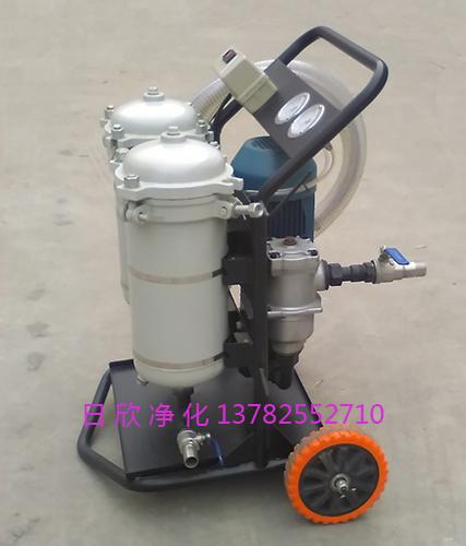 日欣净化小型过滤机LYC-B150耐用汽轮机油