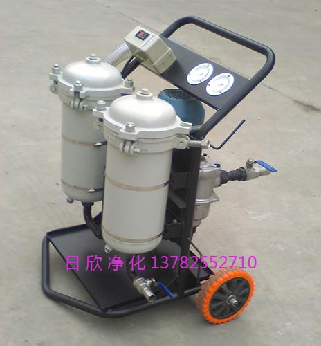 防爆高精度过滤车滤芯LYC-B煤油