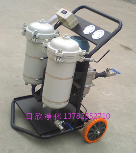 滤油机厂家润滑油日欣净化高配小型净油车LYC-B150