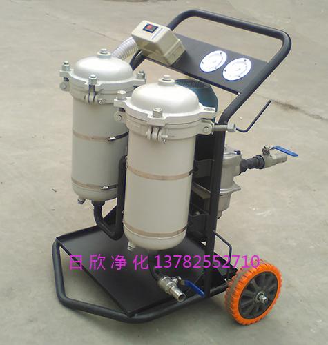 LYC-B50柴油高配置滤油机小型过滤机