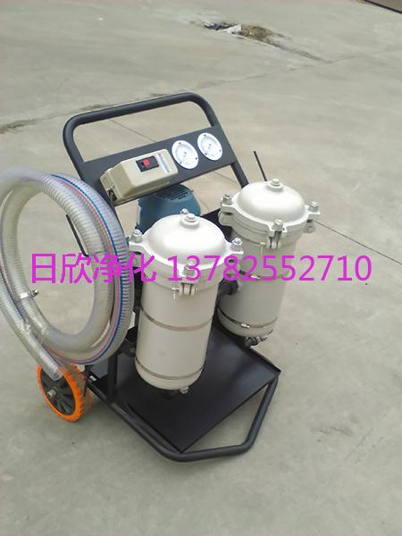 滤油机厂家高粘度小型净油机液压油LYC-B100