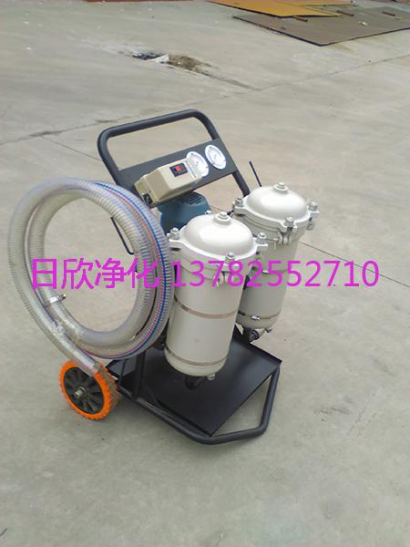 净化设备LYC-B50耐用润滑油高精度滤油机