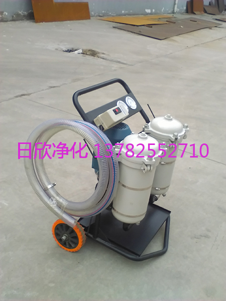 LYC-B50小型过滤机增强工业齿轮油滤芯