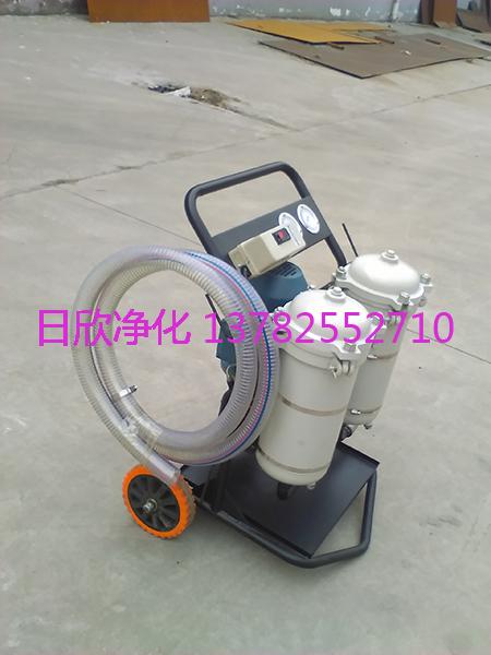 过滤器LYC-B100小型过滤机增强柴油