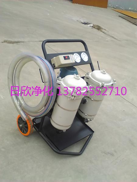 机油高粘度过滤LYC-B63小型净油车