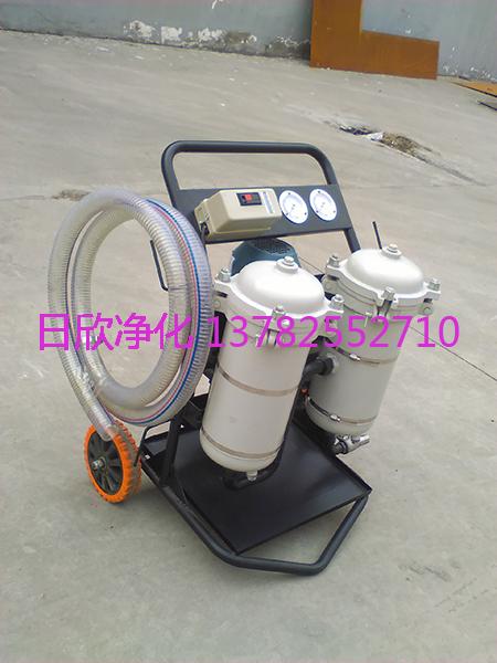 高精度滤油车净化设备增强汽轮机油LYC-B