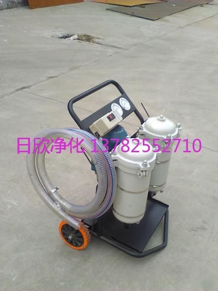 LYC-B50高质量过滤器小型净油车润滑油