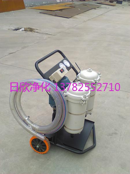 优质滤油机厂家LYC-B63日欣净化润滑油高精度净油机