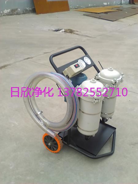 高精度净油车LYC-B150滤油机厂家耐用润滑油日欣净化