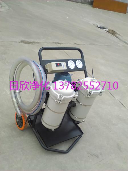 机油LYC-B32高质量高精度净油机净化