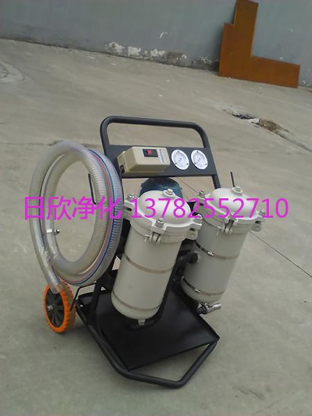 LYC-B50机油高精度净油机优质日欣净化