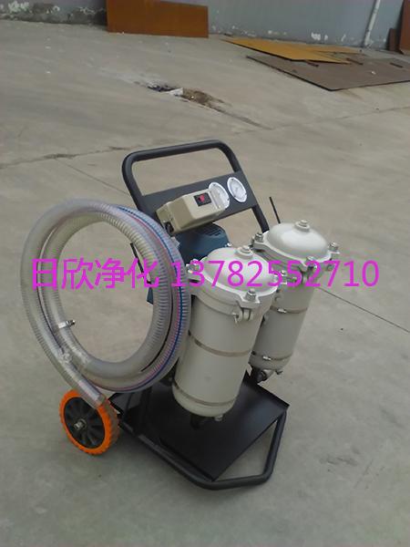增强净化抗磨液压油小型净油机LYC-B150