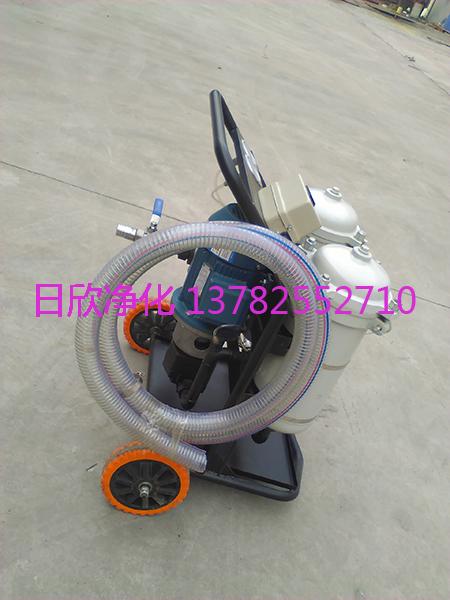 机油净化设备小型净油车高级LYC-B25