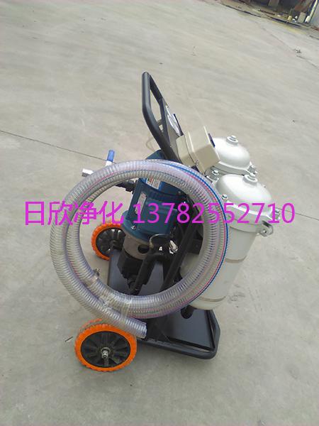 高粘度LYC-B63过滤机油小型净油车