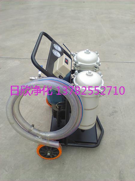 小型净油机日欣净化高档LYC-B100工业齿轮油